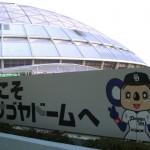 名古屋駅からナゴヤドームへのアクセス!どれがおすすめ?
