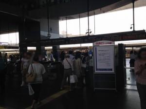 京都駅中央改札口