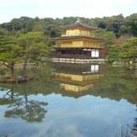 金閣寺から北野天満宮へのアクセス!おすすめの行き方は?