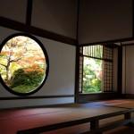 京都駅から鷹峯源光庵へのアクセス!おすすめの行き方は?