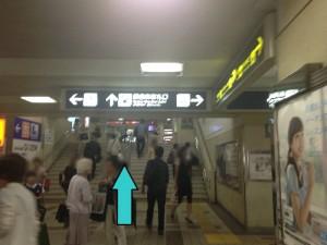 JR三宮駅中央口6