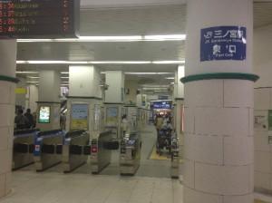 JR三宮駅東口