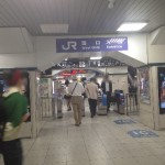 JR三宮駅から阪急三宮駅への行き方!乗り換えはこの方法が良い?
