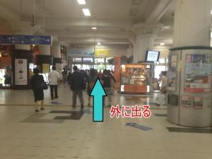 JR三宮中央口2
