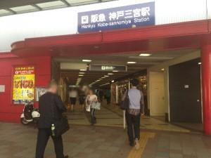 JR三宮駅中央口5
