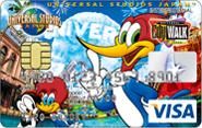 USJクレジットカード