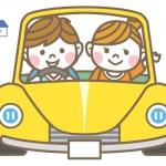 車のガソリンのEはどんな意味?距離はどれくらい走るの?
