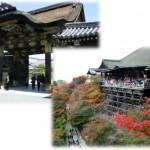 二条城から清水寺へのアクセス!おすすめの行き方は?