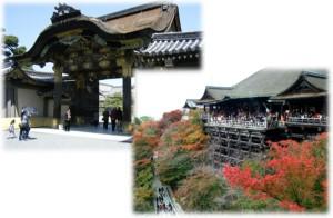 二条城清水寺
