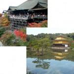 清水寺から金閣寺のアクセス!おすすめの行き方は?