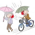 雨の日の自転車の傘さしは違反?スタンド固定はどうなの?
