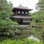 清水寺から銀閣寺のアクセス!おすすめの行き方は?