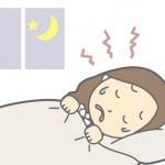 寝てる時(睡眠時)口をクチャクチャ動かす音!理由は?治すには?