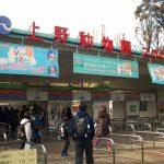 上野動物園の料金!割引クーポンのおすすめはどれ?
