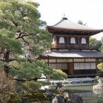 二条城から銀閣寺へのアクセス!おすすめの行き方は?